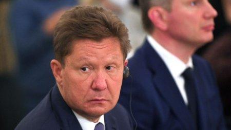 Șeful Gazprom, avertisment pentru Europa: preturile la gaze urmeaza sa creasca si mai mult