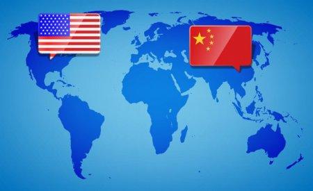 China respinge vehement acuzatiile Statelor Unite si Australiei, pe fondul tensiunilor privind pactul de securitate