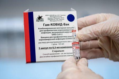 Aprobarea vaccinului Sputnik pentru Europa a fost suspendata. Ce s-a descoperit