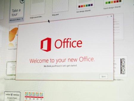 Microsoft Office 2021 se lanseaza cu o zi inaintea <span style='background:#EDF514'>WINDOWS</span> 11