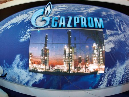 Gazprom spune ca in Europa preturile gazelor ar putea creste si mai mult