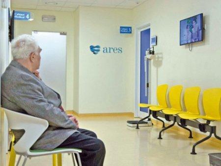 Centrele Ares, detinute de un fond de investitii american, specializate pe cardiologie interventionala, tintesc afaceri de 12 mil. euro. Multi pacienti cu afectiuni cardiovasculare nu sunt investigati si internati la timp. Lipsa investitiei in sistemul medical de urgenta cardiaca este ca <span style='background:#EDF514'>UN BULGAR</span>e care in fiecare zi creste.
