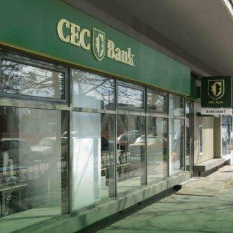 CEC Bank lanseaza <span style='background:#EDF514'>PACHETE</span>le de cont curent 100% digitale pentru persoanele juridice IMM si PFA-uri