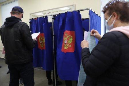 Partidul Rusia Unita a obtinut aproape 50% din voturi in scrutinul parlamentar