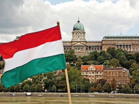 I s-a deschis Ungariei apetitul pentru aur?