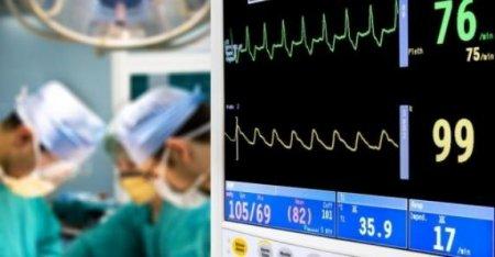 Trei vieti salvate cu organele donate de familia unui pacient aflat in <span style='background:#EDF514'>MOARTE CEREBRALA</span>