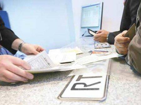 Directia Regim Permise de Conducere si Inmatriculare a Vehiculelor anunta ca si taxa pentru numerele de inmatriculare se poate plati online