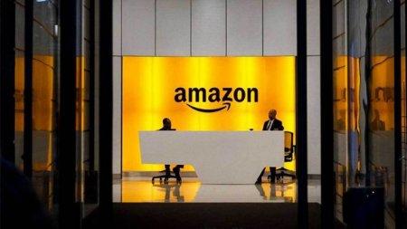 Ce se intampla in Chop, sala de sedinta cea mai temuta de catre angajatii Amazon