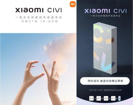 Xiaomi pregateste Civi, o noua gama <span style='background:#EDF514'>SMART</span>phone