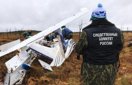 Sase morti, dupa <span style='background:#EDF514'>PRABUSIRE</span>a unui avion in Extremul Orient rus