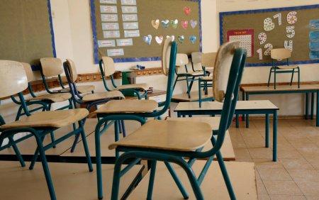 Profesorii fara certificat verde din I<span style='background:#EDF514'>SRAE</span>l nu vor mai putea preda incepand cu 3 octombrie