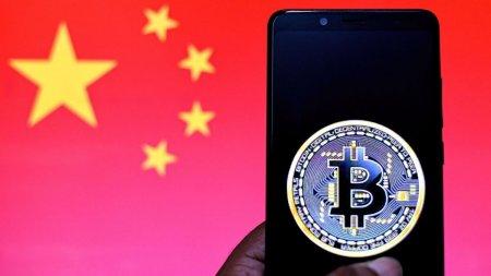China interzice tranzactiile cu cripto-monede sub toate formele. Ce s-a intamplat cu valoarea Bitcoin dupa anuntul Bancii Centrale