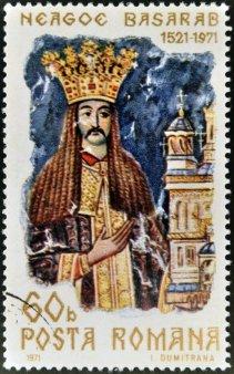 <span style='background:#EDF514'>POVESTEA LUI</span> Neagoe Basarab, cel mai cult domnitor al Țarii Romanesti