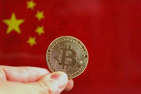 China declara ilegale toate tranzactiile cu criptomonede