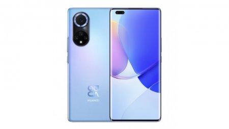 Huawei a lansat oficial seria de telefoane mid-range premium nova9