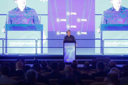 Deutsche Welle reactioneaza la Congresul PNL: Florin Citu nu are inca nicio solutie pentru viitorul <span style='background:#EDF514'>GUVERN</span>ului