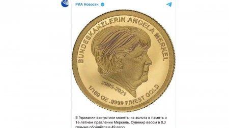 Germania emite monede de aur cu portretul Angelei Merkel