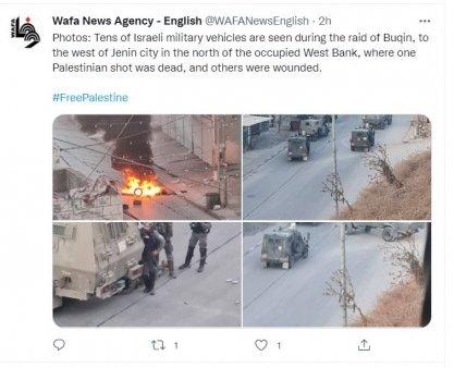 Patru palestinieni, ucisi de unitatea de elita a armatei israeliene