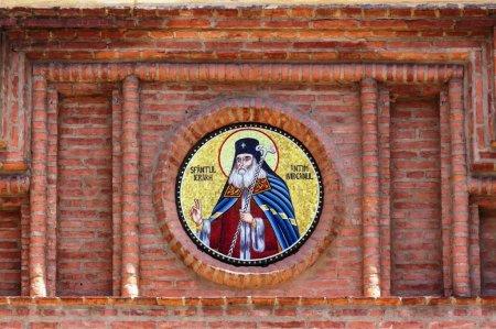 <span style='background:#EDF514'>POVESTEA LUI</span> Antim Ivireanul, Mitropolitul Țarii Romanesti, pomenit pe 27 septembrie in calendarul ortodox