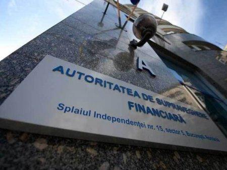 ASF a publicat in Monitorul Oficial decizia privind retragerea autorizatiei de functionare a City Insurance, constatarea starii de insolventa si promovarea cererii de deschidere a procedurii falimentului