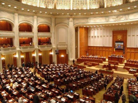 Camera Deputatilor a respins proiectul privind <span style='background:#EDF514'>PARTENERIATUL</span> civil