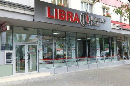 Libra Internet Bank a atras o finantare de 27,8 milioane de euro printr-un plasament privat de obligatiuni, cu o rata a dobanzii de 4,25%