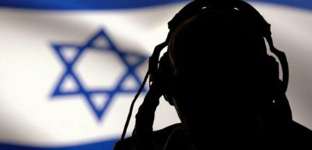 Organizatia Hamas a facut publice numele, adresa si fotografia viitorului director al serviciilor securitatii interne din Israel
