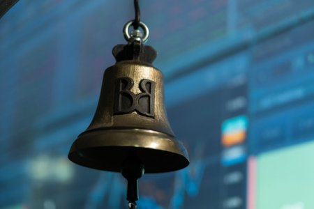Bursa de Valori Bucuresti lanseaza trei noi indici in data de 11 octombrie: BET AeRO, BET-TRN  si BET-XT-TRN