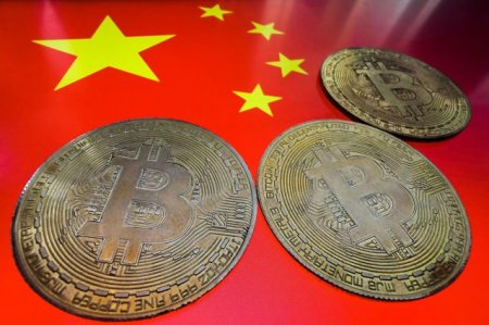 Piata crypto isi face bilantul in urma deciziei radicale a Chinei: Bitcoinul, in scadere cu 4,4%