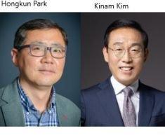 Samsung Electronics prezinta o viziune a cipurilor neuromorfe inspirata din conexiunile creierului uman