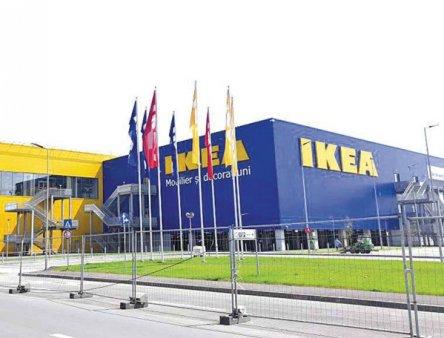 WIP Industries, furnizor de componente de mobila pentru Ikea, face o investitie de 36 mil. euro in Romania cu ajutor de stat. Proiectul este in curs de demarare si presupune crearea a 187 de <span style='background:#EDF514'>LOCURI DE MUNCA</span>