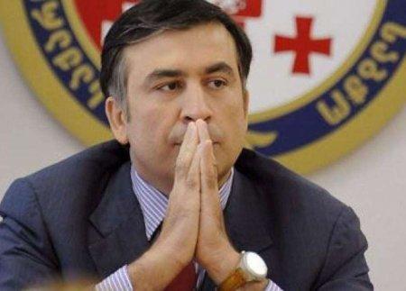 Fostul presedinte al Georgiei a fost arestat