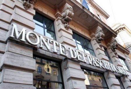 Ultimele zile ale celei mai vechi banci din lume. Care este motivul desfiintarii