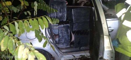 Botosani: Un <span style='background:#EDF514'>CONTRABAND</span>ist cu tigari a fost impuscat in cap de politistii de frontiera dupa ce a lovit cu masina un agent