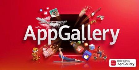 <span style='background:#EDF514'>HUAWEI</span> pregateste cea mai asteptata lansare a anului alaturi de cele mai populare aplicatii din AppGallery