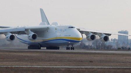 Cel mai mare avion din lume este la Bucuresti
