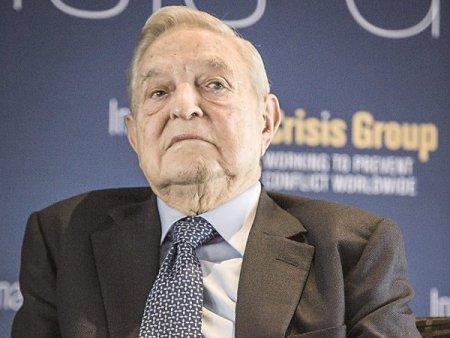 Fondul de investitii al miliardarului roman George Soros a dezvaluit ca are investitii in <span style='background:#EDF514'>BITCOIN</span>. Pretul unui <span style='background:#EDF514'>BITCOIN</span> la momentul redactarii stirii este de 54.500 de dolari