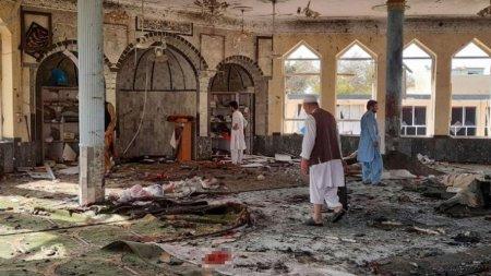 ISIS revendica atentatul cu peste 100 de victime din <span style='background:#EDF514'>AFGANISTA</span>n