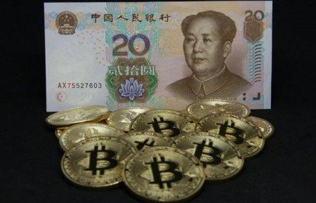 China cauta metode prin care sa pedepseasca activitatile asociate cu industria criptomonedelor. Legile <span style='background:#EDF514'>ACTUALE</span>, care fac ilegale activitatile comerciale cu monede digitale, nu pot fi momentan aplicate