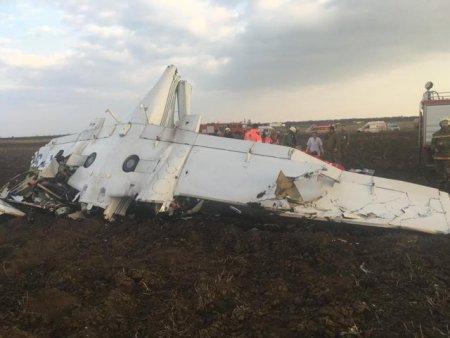 Doi morti dupa prabusirea unui avion in muntii Germaniei