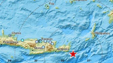 Cutremur puternic <span style='background:#EDF514'>IN GRECIA</span>