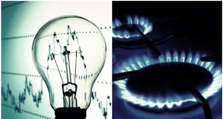 Pretul la energie - Marota electorala a in<span style='background:#EDF514'>TRECERI</span>i dintre PNL, PSD si USR