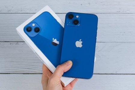 Criza cipurilor a lovit <span style='background:#EDF514'>APPLE</span>! Compania scade productia de iPhone 13