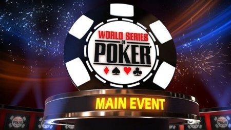 A inceput WSOP 2021, cel mai mare festival de poker al planetei