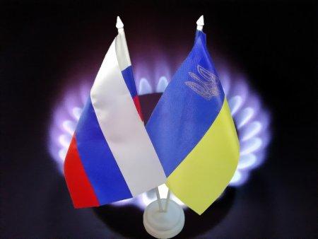 Ucraina incearca sa ajunga la un acord privind gazele, in ciuda tensiunilor cu Rusia