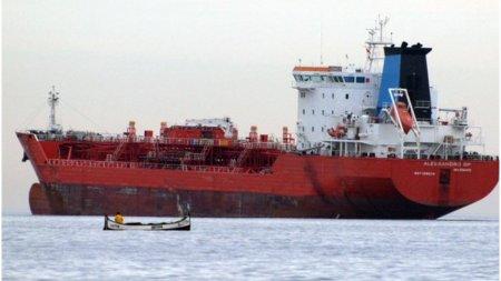 Marea Neagra, lovita de o catastrofa ecologica. O nava cu 3.000 de tone de uree la bord a inceput sa se scufunde