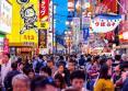 Japonia: Crestere alarmanta a numarului copiilor care isi pun capat zilelor. Una dintre cauze, pandemia!