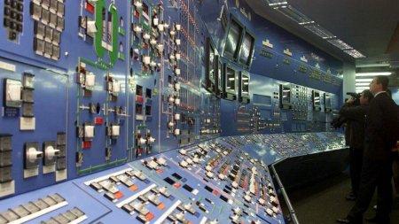 Unitatea 2 a CNE Cernavoda a fost reconectata la Sistemul Energetic National