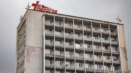 Bulgaria: Asociatia Spitalelor vrea sa-i oblige pe nevaccinati sa plateasca tratamentul, daca ajung la spital. Cine se opune