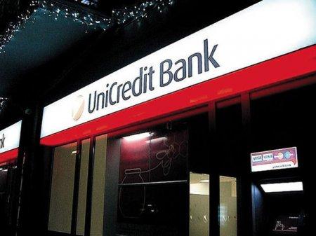 Clientii UniCredit Bank pot acumula bani in cont daca fac achizitii cu cardul prin pr<span style='background:#EDF514'>OGRA</span>mul ShopSmart din aplicatia de mobil, un pr<span style='background:#EDF514'>OGRA</span>m de cashback cu oferte